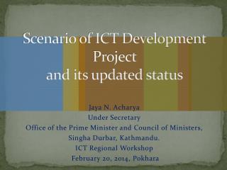 Scenario of ICT Development Project  and its updated status