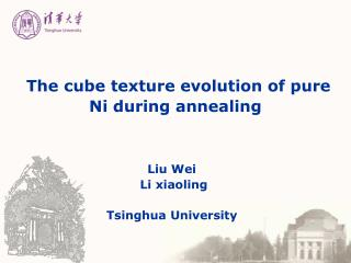 The cube texture evolution of pure Ni during annealing