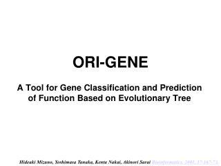 ORI-GENE