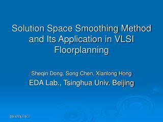 Solution Space Smoothing Method and Its Application in VLSI Floorplanning