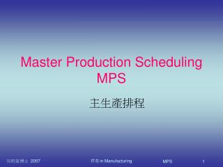 Master Production Scheduling MPS