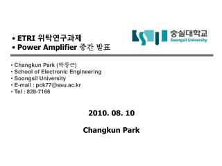 2010. 08. 10 Changkun Park