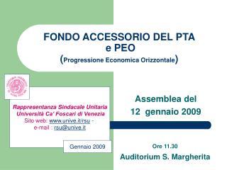 FONDO ACCESSORIO DEL PTA   e PEO  ( Progressione Economica Orizzontale )