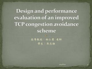 Design and performance evaluation of an improved TCP congestion avoidance scheme