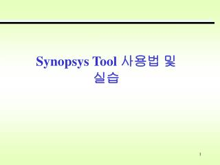 Synopsys Tool  ??? ?     ??
