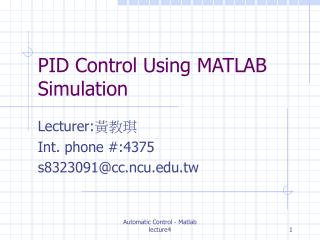 PID Control Using MATLAB Simulation