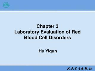 Chapter 3   Laboratory Evaluation of Red Blood Cell Disorders