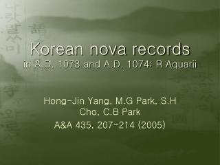 Korean nova records in A.D. 1073 and A.D. 1074: R Aquarii
