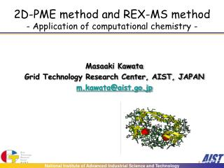 2D-PME method and REX-MS method - Application of computational chemistry -