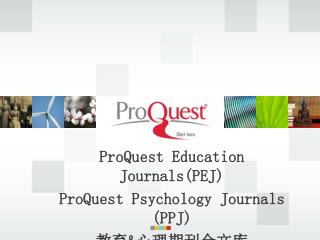 ProQuest Education Journals(PEJ) ProQuest Psychology Journals  (PPJ) 教育 & 心理期刊全文库