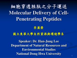 ??????????? Molecular Delivery of Cell-Penetrating Peptides