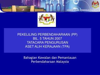 Bahagian Kawalan dan Pemantauan Perbendaharaan Malaysia