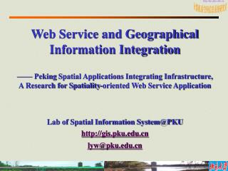 Web Service and Geographical Information Integration