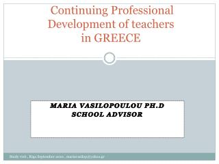 Continuing Professional Development of teachers  in GREECE