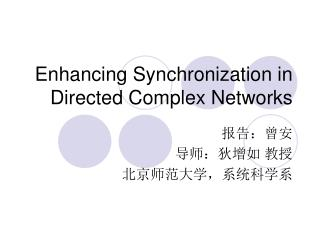 Enhancing Synchronization in Directed Complex Networks