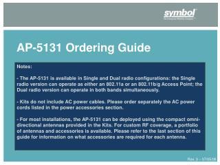 AP-5131 Ordering Guide