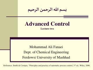 بسم الله الرحمن الرحيم Advanced Control Lecture two