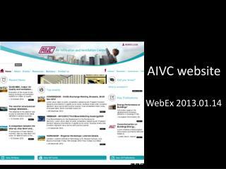AIVC website
