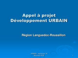 Appel à projet  Développement URBAIN
