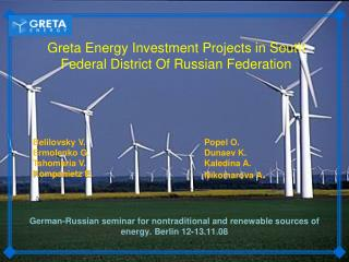 German-Russian seminar for nontraditional and renewable sources of energy. Berlin 12-13.11.08