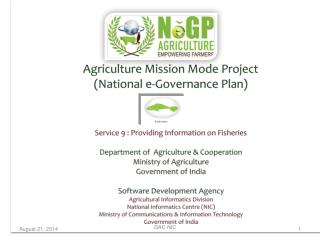 Agriculture Mission Mode Project  (National e-Governance Plan)