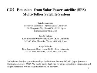 CO2 Emission from Solar Power satellite (SPS) Multi-Tether Satellite System
