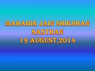 Dental Awareness camp In Mahavir Shikshan Sasthan