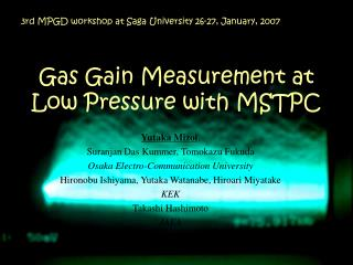 Gas Gain Measurement at Low Pressure with MSTPC