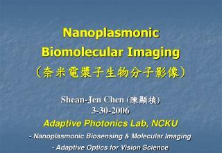 Nanoplasmonic  Biomolecular Imaging ( 奈米電漿子生物分子影像 )