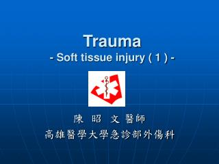 Trauma - Soft tissue injury  1  -