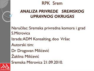 RPK   Srem