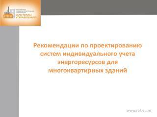 rpk-su.ru