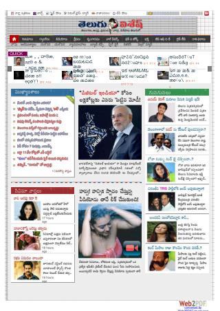 Latest Telugu Movies News, Latest Telugu News