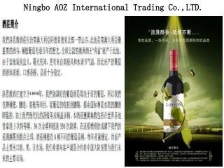 Ningbo AOZ International Trading Co.,LTD.