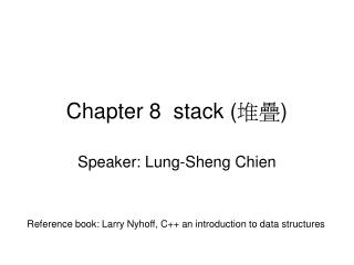 Chapter 8  stack ( 堆疊 )