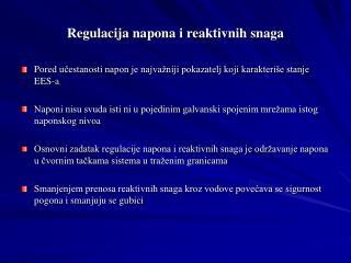 Regulacija napona i reaktivnih snaga