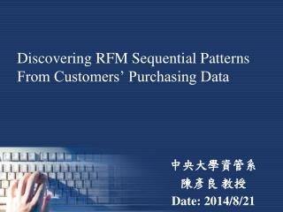 Discovering RFM Sequential Patterns  From Customers� Purchasing Data