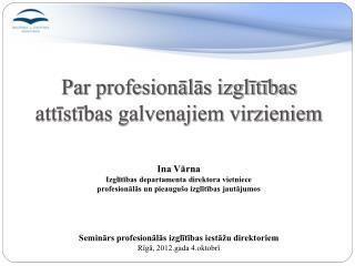 Uzņemšana profesionālās izglītības iestādēs 2010.g.-2012.g.