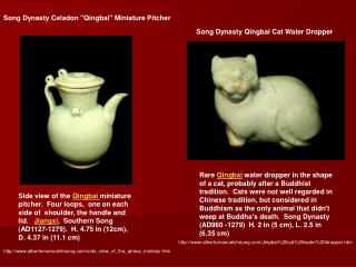 Song Dynasty Celadon Qingbai Miniature Pitcher