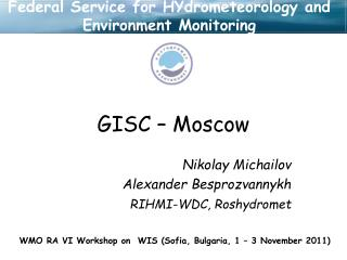 GISC – Moscow
