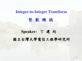 Integer-to-Integer Transform