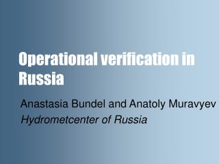 Operational verification in Russia
