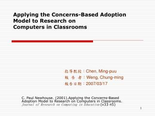 Applying the Concerns-Based Adoption Model to Research on Computers in Classrooms