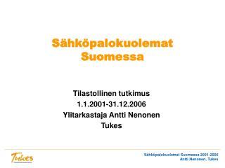 Sähköpalokuolemat Suomessa
