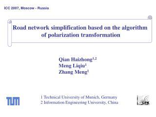 Qian  Haizhong 1,2 Meng Liqiu 1 Zhang Meng 1