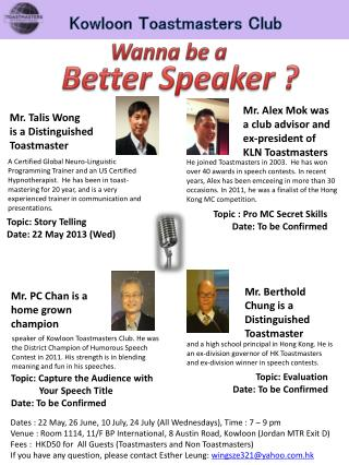 Mr. Talis Wong is a Distinguished Toastmaster
