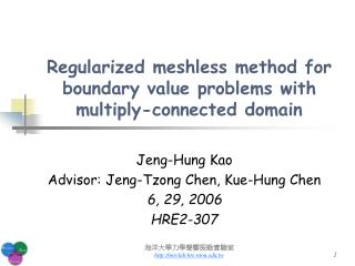 Regularized meshless method for boundary value problems with multiply-connected domain