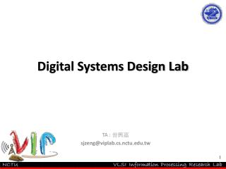 Digital Systems Design Lab