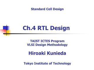 Ch.4 RTL Design