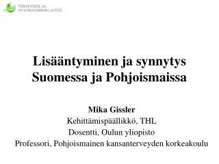 Lisääntyminen ja synnytys Suomessa ja Pohjoismaissa